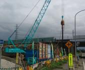 国道7号線大夫興野IC橋(下り)下部工事